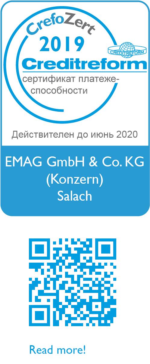 Weblogo 2019 Russisch 7030123638 E M A G Gmb H & Co K G