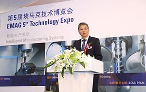 Technology Expo Preview